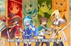 KonoSuba «Kono Subarashii Sekai ni Shukufuku wo» Season 3